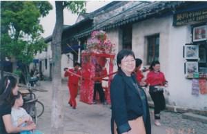 Shu Fang  Andres