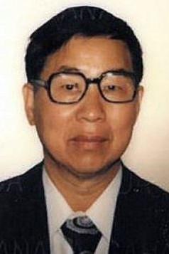 Tong Eng