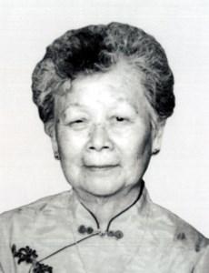 Lin Tsui  Yu