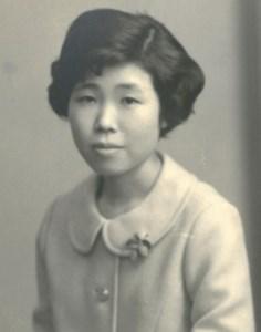 "Kazuko ""Kay""  Stockham"