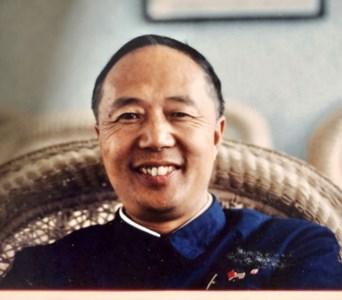 Dr. Naikwang Luke  Chang