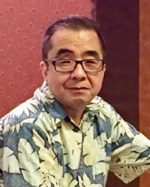 Dean Okamura