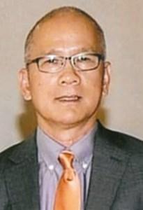 Hoa Duc  Bui